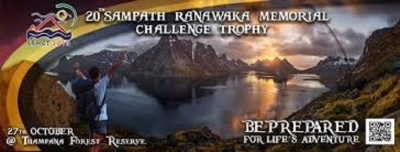 RANAWAKA MEMORIAL CHALLENGE TROPHY SCOUT TOMORROW