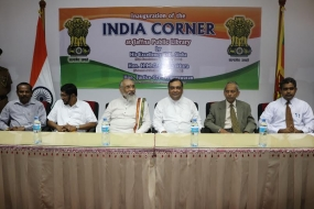 Inauguration of India Corner at Jaffna Public Library