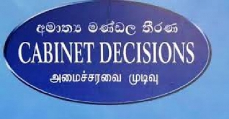 Decision taken by the cabinet of Ministers at its meeting held on 12.09.2017