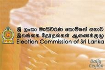 Election Commission Chairman will abide by Gazette