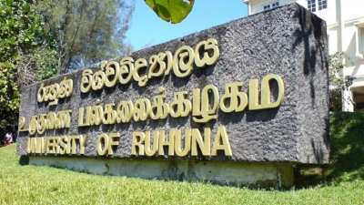 Ruhunu University temporarily closed