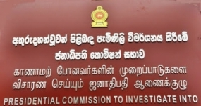 Missing Persons Commission's next public sittings in Kilinochchi