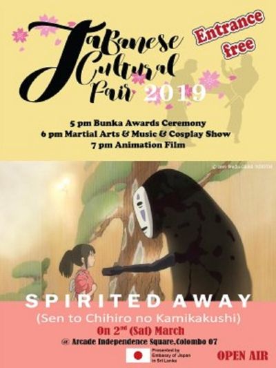 Japanese Cultural Fair 2019 with martial arts, music shows on Saturday