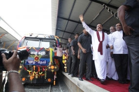 "'Yal Devi"" arrives in Jaffna after 24 years"