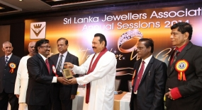 Sri Lanka Jewellers Association  AGM held on a grand scale
