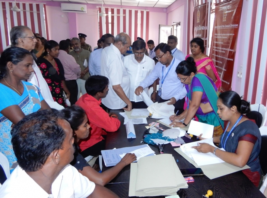 2nd Integrated Consular Mobile Service of the Foreign Affairs Ministry held in Mannar