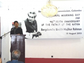 Bangladesh High Commission in Colombo observes the National Mourning Day