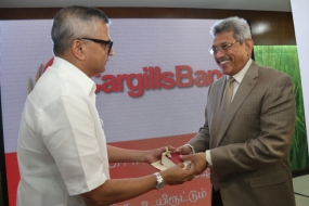 Cargills to enter Commercial Banking sector