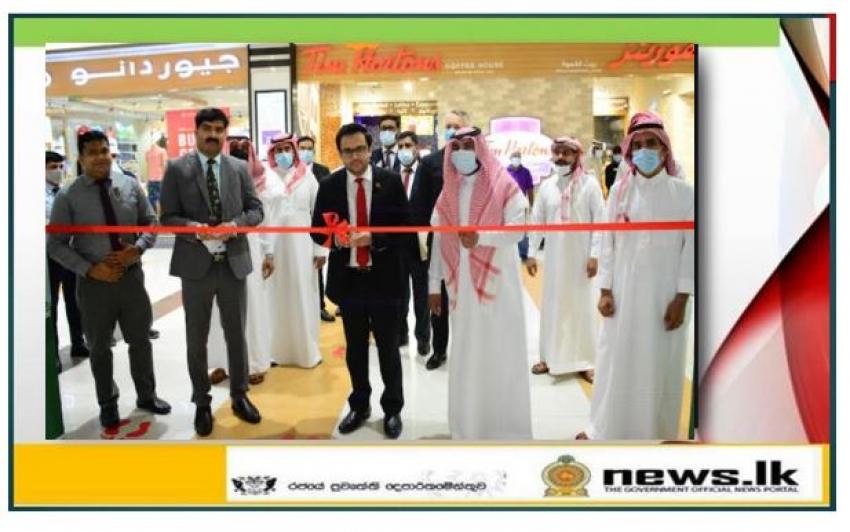 """Lulu Hypermarkets - launches """"Taste of Sri Lanka"""" across its Branches in the Western Region of KSA"""