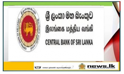 The Central Bank of Sri Lanka Implements New Credit Schemes to Support the Revival of the Economy