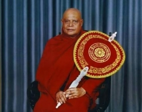 State patronage for the cremation of late Ven. Ariyadhamma Thero