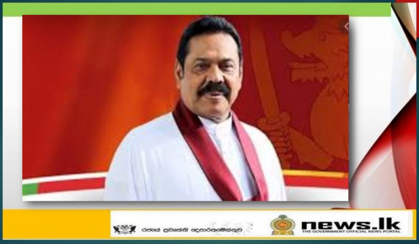 Mahinda Rajapaksa to be sworn in as Sri Lanka's Prime Minister on Sunday