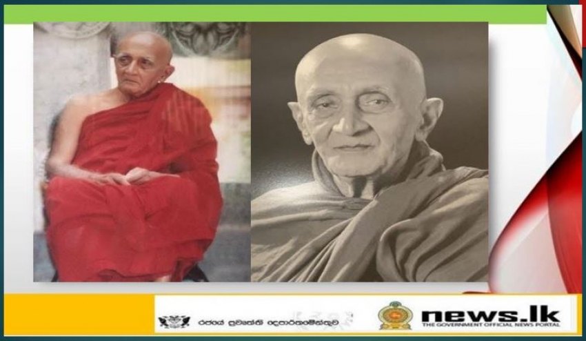 Most Venerable Ampitiye Rahula Maha Thero (106) passed away