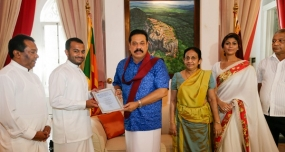 Narada Dissanayake appointed as Hanguranketha SLFP Co-organizer