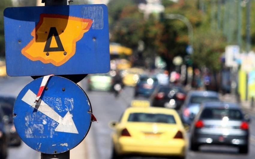 Traffic restriction on Colombo-Hanwella Road due to Nawagamuwa Perahera