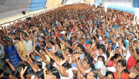 Eheliyagoda  SLFP Women's Convention