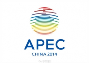 China scores big at APEC Summit