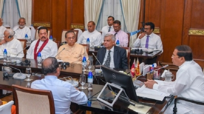 National Security Review Committee meets