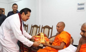 Preaching Hall at Nadungamuwa Sri Jayasundararamaya declared open by President