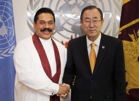 President and UN Sec-Gen Hold Discussions