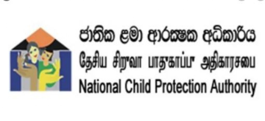 The NCPA starts probing into alleged child abuse footage