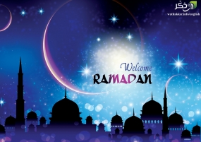 Sri Lankan Muslims begins Ramadan Fast on Friday