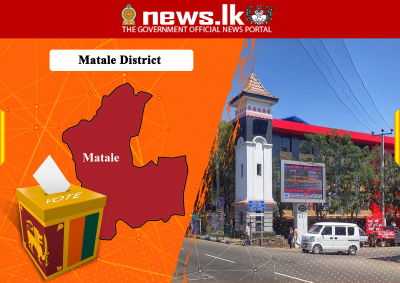 District : Matale Seat Allocation