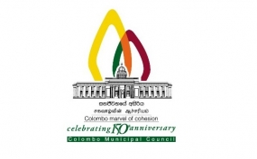 CMC marks 150 years today