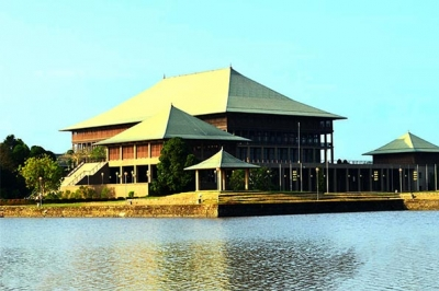 Sri Lankan Parliament to host Young Parliamentarians' regional meeting