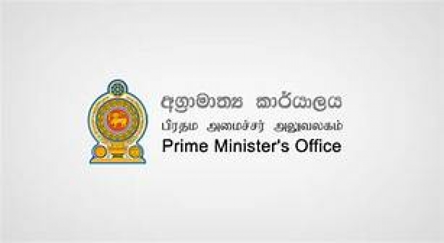 PM Office refutes the news item
