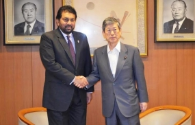 Japan – Sri Lanka Parliamentary League to visit Sri Lanka