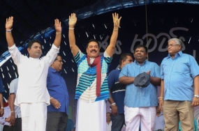 Rajapaksas' democratically fought the war and eradicated terrorism from the country - President at the final rally