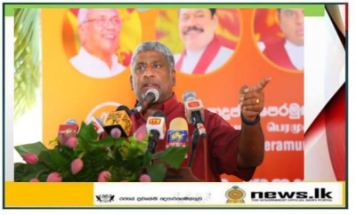 It is not the policy of the government to sell national resources – Minister Prasanna Ranatunga