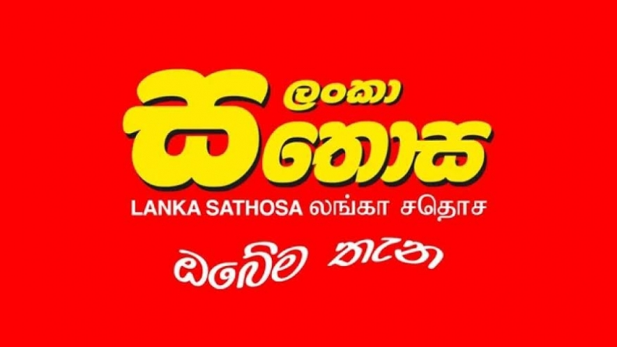 Image result for sathosa