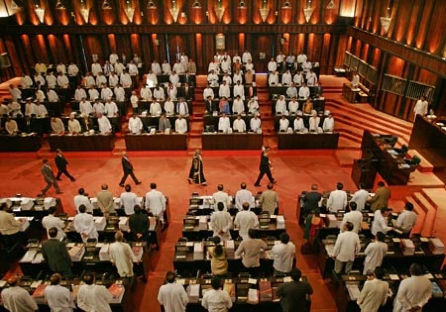 parliament of sri lanka க்கான பட முடிவு