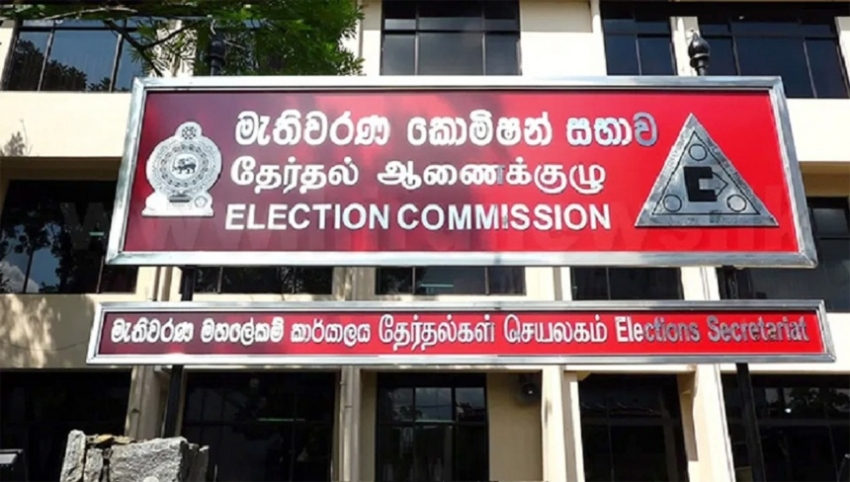EC receives  459 election violations complaints