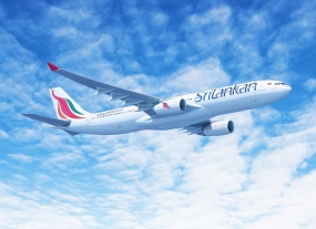 Text the flight path of SriLankan's new A330 and win exciting prizes