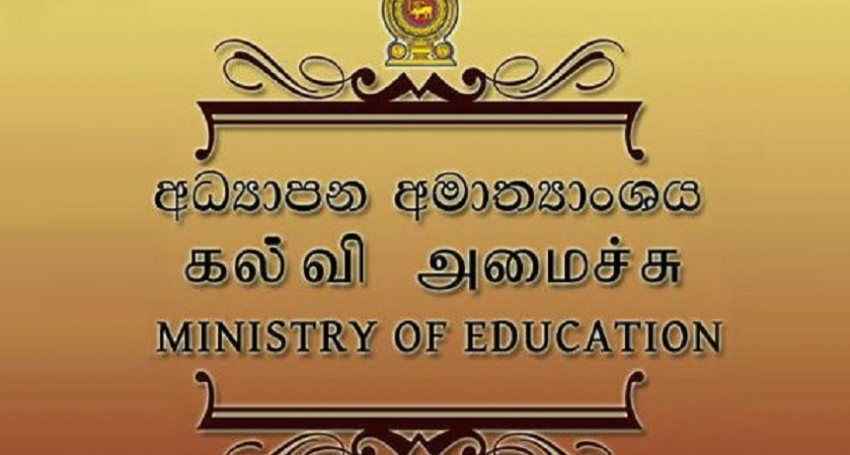 Operation to search schools before reopening