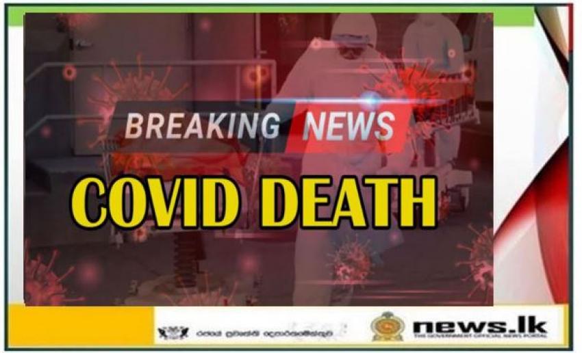 Covid death figures  -03.08.2021