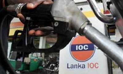 LIOC prices increased, petrol 92 Octane remains unchanged