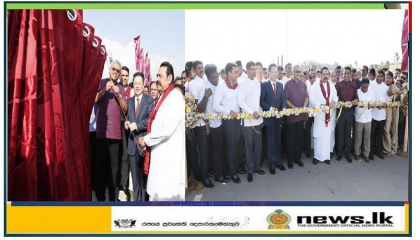Matara-Hambantota - section of the Southern Expressway declared open today