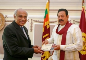Two Books Authored by Attorney General Palitha Fernando presented to President