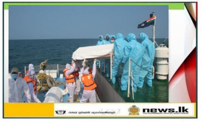 The 04 corpses of fishermen of the sunken Indian fishing trawler were handed over to the Indian Coast Guard