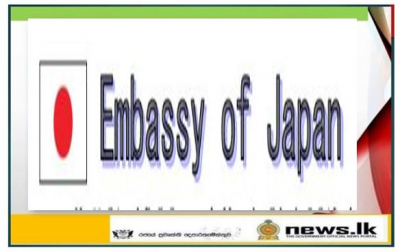Congratulatory Message from Japan for the government's victory in the  parliamentary election in Sri Lanka