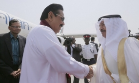 President Rajapaksa Arrives in Bahrain on a Two-Day State Visit