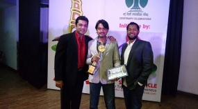 Bhavatharanaya bags New Delhi film award