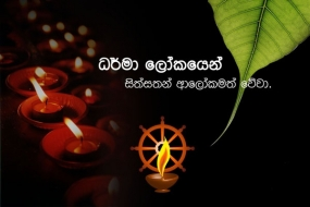 State Wesak Festival in Mahiyangana tomorrow