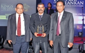 Deepani Enterprises wins Industry Excellence Award