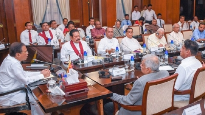 President chairs the All party conference