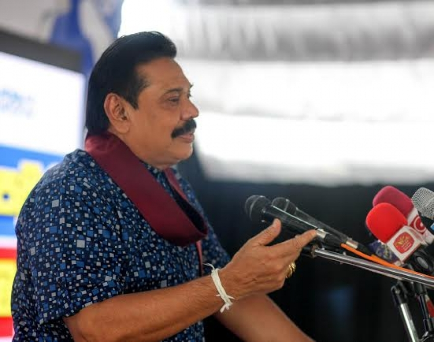 President  at Kaduwela and Colombo SLFP Electoral Conventions